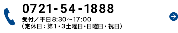 0721-54-1888